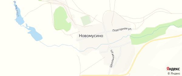 Карта села Новомусино в Башкортостане с улицами и номерами домов