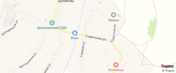 Садовая улица на карте села Шланлы с номерами домов
