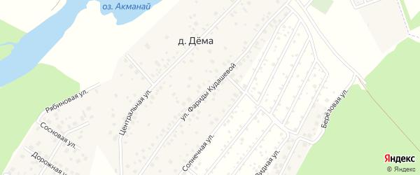 Улица Фариды Кудашевой на карте деревни Демы с номерами домов