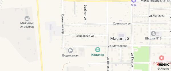 Заводская улица на карте села Маячного с номерами домов