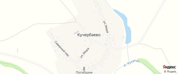 Северный переулок на карте деревни Кучербаево с номерами домов