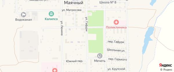 Улица Гафури на карте села Маячного с номерами домов