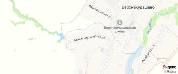 Коммунистическая улица на карте села Верхнекудашево с номерами домов