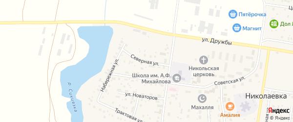 Северная улица на карте деревни Николаевки с номерами домов