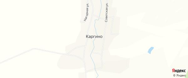 Карта деревни Каргино в Башкортостане с улицами и номерами домов