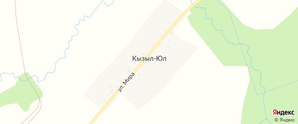Улица Мира на карте деревни Кызыла-Юл с номерами домов