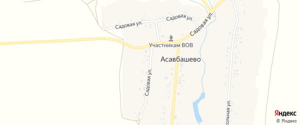 Садовая улица на карте деревни Асавбашево с номерами домов