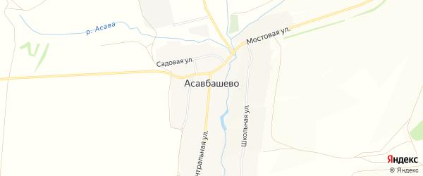 Карта деревни Асавбашево в Башкортостане с улицами и номерами домов