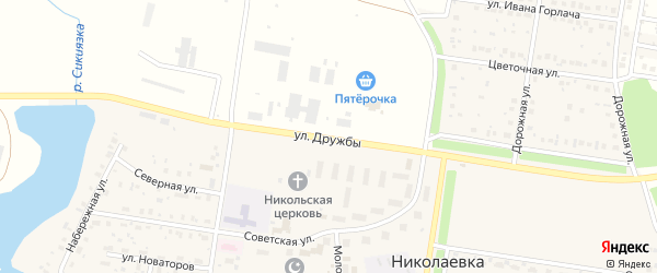 Улица Дружбы на карте деревни Николаевки с номерами домов