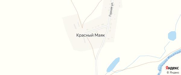 Горная улица на карте деревни Красного Маяка с номерами домов