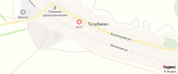 Школьная улица на карте села Тучубаево с номерами домов