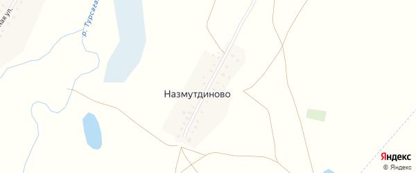 Улица Салавата Юлаева на карте деревни Назмутдиново с номерами домов