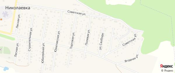 Полевая улица на карте деревни Николаевки с номерами домов