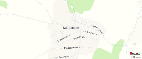 Карта деревни Кайраково в Башкортостане с улицами и номерами домов