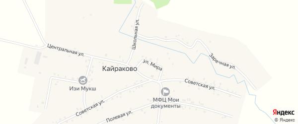Улица Мира на карте деревни Кайраково с номерами домов