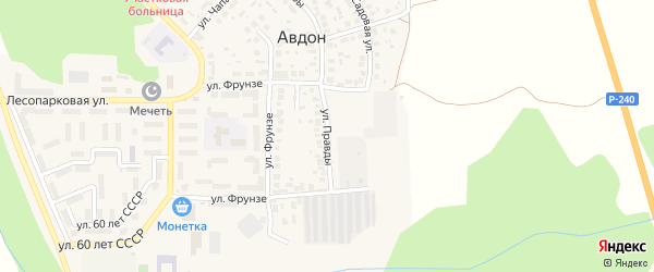 Улица Правды на карте села Авдон с номерами домов