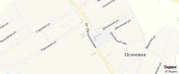 Улица Овчинникова на карте села Осиновки с номерами домов
