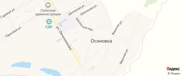 Юбилейная улица на карте села Осиновки с номерами домов