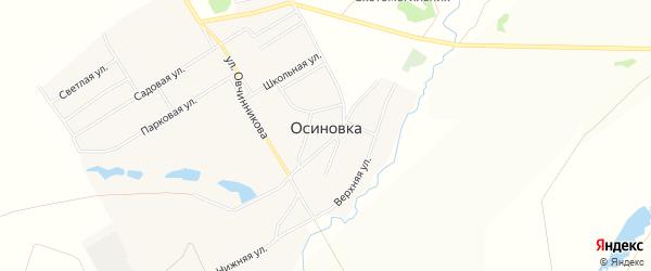 Карта села Осиновки в Башкортостане с улицами и номерами домов