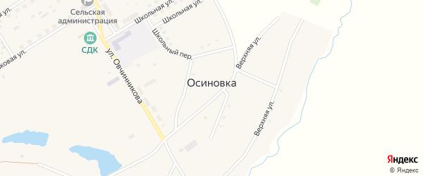 Запрудная улица на карте села Осиновки с номерами домов