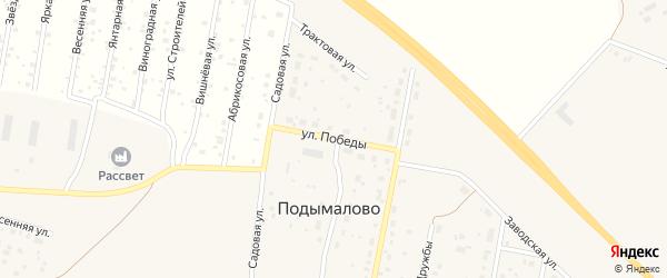 Улица Победы на карте деревни Подымалово с номерами домов