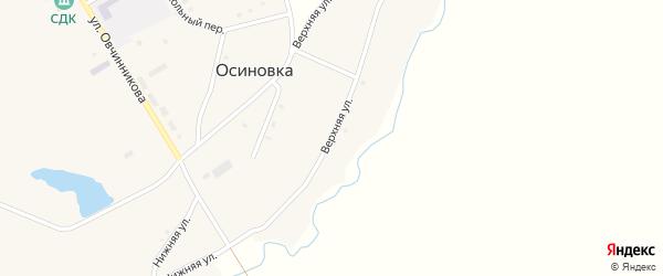 Верхняя улица на карте села Осиновки с номерами домов