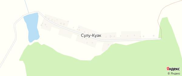 Улица Рифгата Акбашева на карте деревни Сулу-Куака с номерами домов