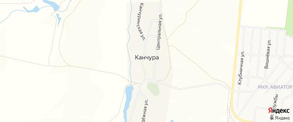 Карта деревни Канчуры в Башкортостане с улицами и номерами домов
