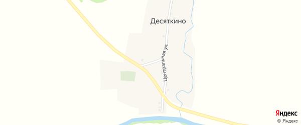 Шоссейная улица на карте села Десяткино с номерами домов