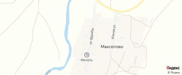 Улица Дружбы на карте деревни Максютово с номерами домов