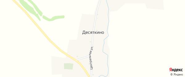 Центральная улица на карте села Десяткино с номерами домов