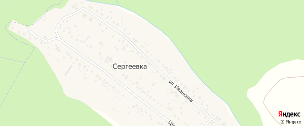 Улица Ивановка на карте деревни Сергеевки с номерами домов