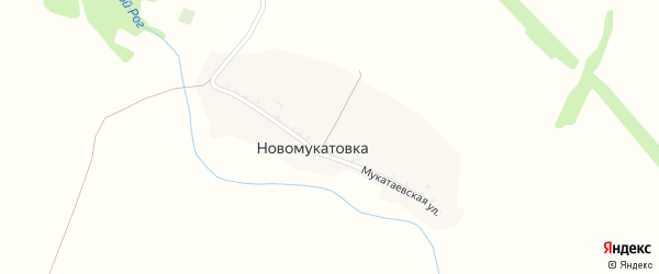 Мукатаевская улица на карте деревни Новомукатовки с номерами домов