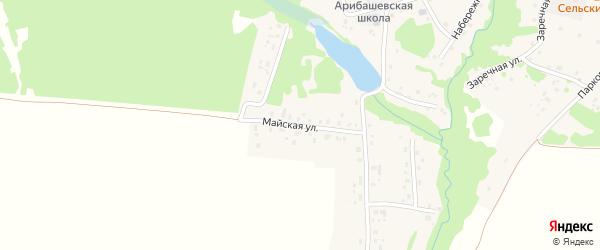 Майская улица на карте деревни Арибаша с номерами домов