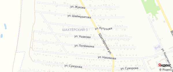 Улица Ушакова на карте Кумертау с номерами домов