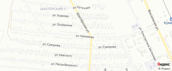 Улица Нахимова на карте Кумертау с номерами домов