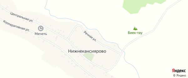 Речная улица на карте деревни Нижнекансиярово с номерами домов