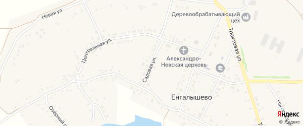 Садовая улица на карте села Енгалышево с номерами домов