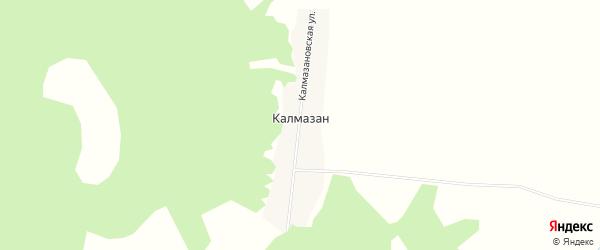 Карта деревни Калмазана в Башкортостане с улицами и номерами домов