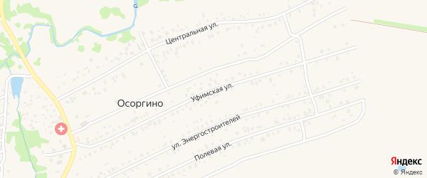 Уфимская улица на карте деревни Осоргино с номерами домов