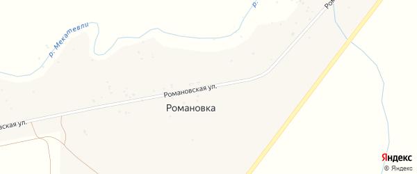 Романовская улица на карте деревни Романовки с номерами домов