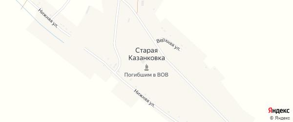 Нижняя улица на карте деревни Старой Казанковки с номерами домов