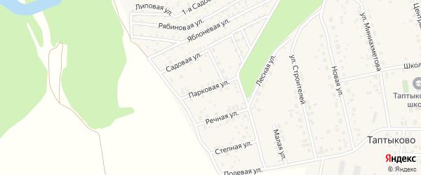 Парковая улица на карте села Таптыково с номерами домов