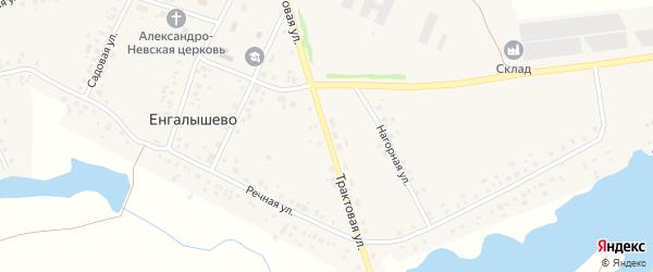 Трактовая улица на карте села Енгалышево с номерами домов