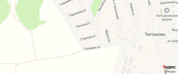 Степная улица на карте села Таптыково с номерами домов