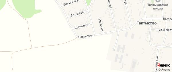 Полевая улица на карте села Таптыково с номерами домов