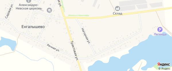 Нагорная улица на карте села Енгалышево с номерами домов