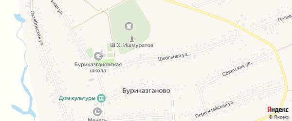Школьная улица на карте села Буриказганово с номерами домов
