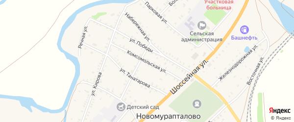 Комсомольская улица на карте села Новомурапталово с номерами домов
