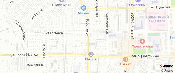 Рабочая улица на карте Кумертау с номерами домов